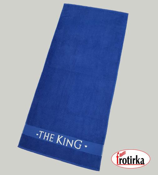 The King Frotirka